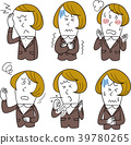 职业女性疾病6种症状 39780265