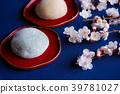 草餅 찹쌀떡과 栃餅 찹쌀떡 39781027