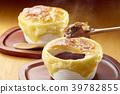 폿토빠이 (beef stew potpie) 39782855