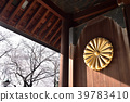 The gates and cherry blossoms of the Yasukuni Shrine 39783410
