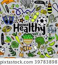 健康 生活方式 矢量 39783898