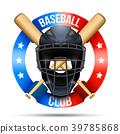Baseball catcher mask sign 39785868