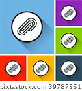 paperclip icons with long shadow 39787551