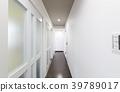 아파트 리모델링 복도 시공 예 39789017