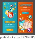 Realistic Lotto Banner Vertical Set. Vector 39789605