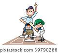 打棒球比赛的男孩棒球队。 39790266