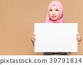 이슬람 여성 39791814
