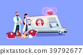 Veterinarian Doctors Standing At Ambulance Car 39792677