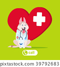 Dog Doctor Wearing White Coat And Holding 39792683