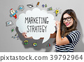 marketing, strategy, market 39792964