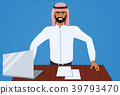Successful Arab Business Man Working At Laptop 39793470