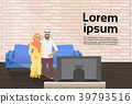 Arab Couple Sitting On Couch In Modern Living Room 39793516