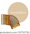 Colored Accordion in Hand-Drawn Style 39793781