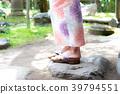 유카타 여성 39794551