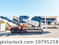 crusher, construction, site 39795258