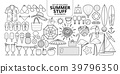 Set of isolated summer stuff in 59 pieces. 39796350