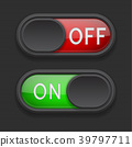 Toggle switch buttons. On and Off red and green 39797711