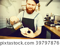 Coffee Business Concept - handsome bearded man in 39797876