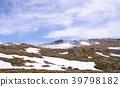snowy valley, mountain, mountains 39798182