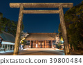 Yasukuni Shrine second torii and Kamimon night view (Chiyoda-ku, Tokyo) Photographed in March 2018 39800484