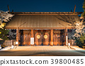 yasukuni shrine, shrine gate, spring 39800485