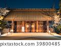 yasukuni shrine, shrine gate, spring 39800485