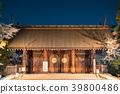 yasukuni shrine, shrine gate, spring 39800486