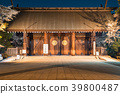 yasukuni shrine, shrine gate, spring 39800487