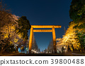 yasukuni shrine, first torii gate, shrine 39800488