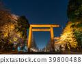 Yasukuni Shrine No.1 Torii night view (Chiyoda-ku, Tokyo) Taken in March 2018 39800488