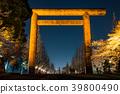 Yasukuni Shrine No.1 Torii night view (Chiyoda-ku, Tokyo) Taken in March 2018 39800490