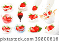 Set of ripe sweet strawberry with leaves  39800616
