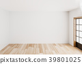 Blank simple interior room background empty white 39801025