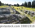 시라쿠사의 네아 폴리스 고고학 공원의 고대 유적 풍경 39801916