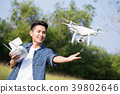man play drone 39802646