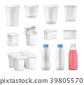 set design package 39805570