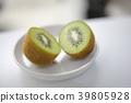 奇異果 獼猴桃 水果 39805928