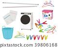 洗衣相关的插图集 39806168