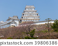 Aozora and the castle tower of Himeji Castle 39806386