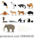 Set of flat geometric asian icons 39806648