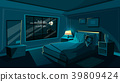 Vector cute young woman sleeping bedroom at night 39809424
