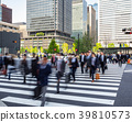 Commuting image Tokyo Station Marunouchi South Exit 39810573