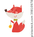 Happy Red Fox with Yo-yo Icon Vector Illustration 39810978