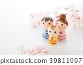 가족, 패밀리, 아기 39811097