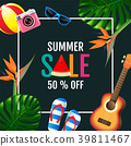 summer, sale, layout design, colorful trendy 39811467