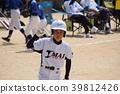 소년 야구 타자 39812426