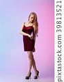 light woman color 39813521