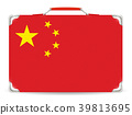 china flag on travel suitcase on white background 39813695