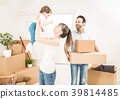The family moves to a new apartment. 39814485