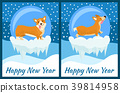 Happy New Year Corgi Symbol of Chinese Horoscope 39814958